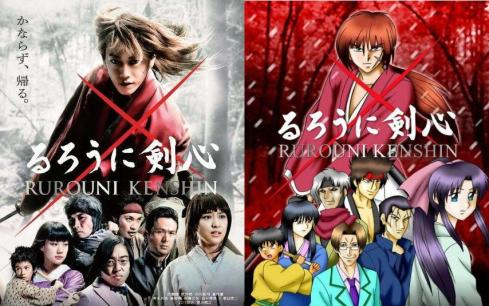 New Rurouni Kenshin Live Action Poster