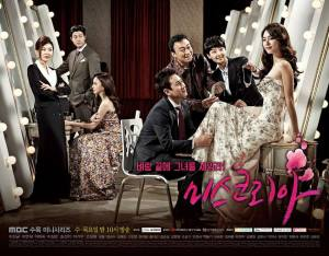Miss-Korea-Poster5