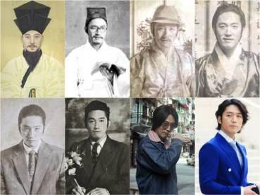 JangHyuk_Ancestors_FTL_bc1